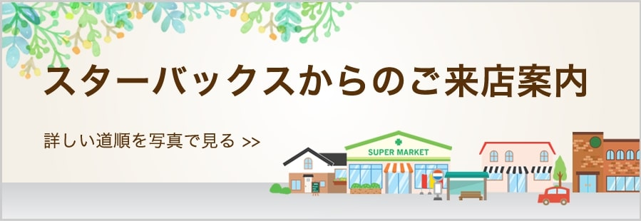 map_photo03
